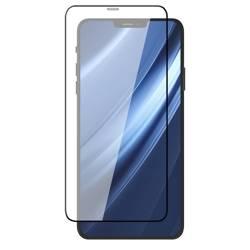 JCPAL Preserver Glass (czarna ramka) iPhone 12 mini - Szkło ochronne iPhone 12 mini na cały ekran